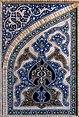 Gran Mezquita de Isfahán, Isfahán, Irán, 2016-09-20, DD 31.jpg