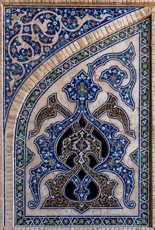 Gran Mezquita de Isfah%C3%A1n, Isfah%C3%A1n, Ir%C3%A1n, 2016-09-20, DD 31