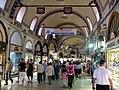 Grand Bazaar, Istanbul, by Rene Cortin.jpg
