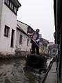 Grand Canals of Suzhou (3020074930).jpg