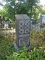 Grave of Piotr Levickij in the Euphrosyne Cemetery in Vilnius.JPG