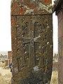 Gravestones and Khatchkars in Noraduz Cemetery 24.jpg