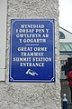 Great Orme Tramway Signs 1.jpg