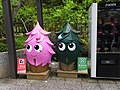Green ^ Pink 粉粉與綠綠 - panoramio.jpg