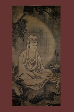 Guan Yin in white robe, by Mu-ch'i.jpg