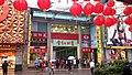 Guangzhou Youth Cultural Palace.jpg