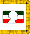 Guidon of the Mexican Army.png
