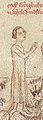 Guillaume VII de Montferrat.jpg