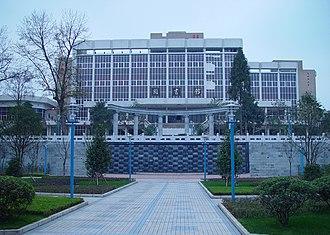 Guizhou University - Library on the North Campus of Guizhou University