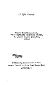 File:Gujarati Kahevat Sangraha or A Collection of Gujarati Proverbs