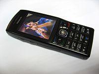 Nokia E50 | Revolvy