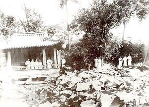 Guyi Garden - Some Chinese artists visiting Guyi Garden in 1915