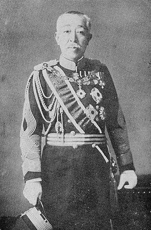 Prince Fushimi Sadanaru - Image: HIH Fushimi Sadanaru