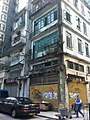 HK 上環 Sheung Wan 士丹頓街 88 Staunton Street Shing shop Wong Street Dec-2011.jpg