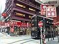 HK 上環 Sheung Wan 急庇利街 Cleverly Street shop Shing Kee n Hui's Brothers RMB FX Exchange Des Voeux Road Central November 2019 SS2 02.jpg
