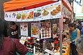 HK 上環 Sheung Wan 摩利臣街 Morrison Street 永樂街 Wing Lok Street public square 假日行人坊 Holiday bazaar November 2018 SSG 04.jpg