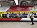 HK 中環站 Central MTR Station October 2020 SS2 08.jpg