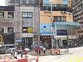HK 城巴 619 CityBus 遊車河 tour view 觀塘 Kwun Tong 裕民坊 Yue Man Square June 2020 SS2 14.jpg