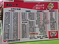 HK 觀塘 Kwun Tong Tsun Yip Street 家樂快餐 Ka Lok Restaurant food shop menu pricelist Lunch November 2018 SSG 03.jpg