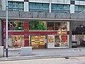 HK 香港電車 Hongkong Tramways 德輔道中 Des Voeux Road Central the Tram 120 view July 2019 SSG 17.jpg
