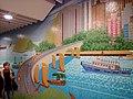 HK ALC 港鐵 MTR 海怡半島站 South Horizons Station platform wall mural Mosaics art 香港仔避風塘 Aberdeen Typhoon Shelter Soaring Horizons 翱遊半島 Pow Chuek Mei 鮑卓微 Dec 2016 Lnv2 11.jpg
