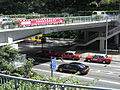 HK Admiralty 金鐘道天橋 Queensway bridge Summer 2010-July Saturday.JPG