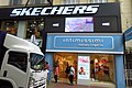 HK CWB 銅鑼灣 Causeway Bay 啟超道 Kai Chiu Road April 2018 IX2 Skechers.jpg