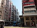 HK Causeway Bay 銅鑼灣 CWB 百德新街 Paterson Street January 2019 SSG 08.jpg