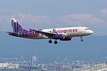 HK Express, A320-200, B-LCB (17825803494).jpg