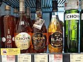 HK HV 跑馬地 Happy Valley 黃泥涌道 1 Wong Nai Chung Road 永光苑 Fortuna Court shop Market Place by Jasons goods bottled wines with labels July 2020 SS2 21.jpg
