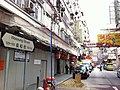 HK Jordan 吳松街 Woosung Street Nanking Street name sign morning am Jan-2014.JPG
