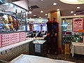 HK KTD Kwun Tong District 彩德邨 Choi Tak Estate Shopping Centre mall 龍順軒海鮮酒家 Lung Shun Hin Seafood Restaurant June 2021 SSG 02.jpg