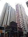 HK Kennedy Town 士美菲路 Smithfield Luen Yau Apartments n Smithfield Court facades Feb-2016 Arome bakery shop.JPG