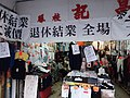 HK Kln City 九龍城 Kowloon City 獅子石道 Lion Rock Road January 2021 SSG 16.jpg