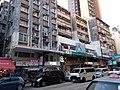 HK Kln City 九龍城 Kowloon City 福佬村道 Fuk Lo Tsun Road January 2021 SSG 39.jpg
