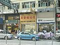 HK Lockhart Road decoration shops.JPG