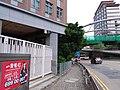 HK PolyU 香港理工大學 YMT 油麻地 Yaumatei 漆咸道南 Chatham Road South October 2018 SSG One Investigation poster red.jpg