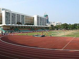 Sha Tin Sports Ground - Shatin Sports Ground