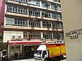 HK Sheung Wan 51A Gough Street Shing Wong Street corner Aug-2012.JPG
