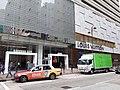 HK TST 尖沙咀 Tsim Sha Tsui 廣東道 Canton Road near Peking Road shops February 2020 SS2 02.jpg