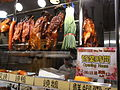 HK TST night Ashley Road 亞士厘道 Hing Fat Chinese restaurant business hours Barbecue meat Sept-2012.JPG