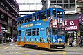HK Tramways 138 at Cleverly Street (20181202133725).jpg