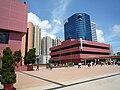 HK Tuen Mun Cultural Square Library 01.jpg