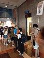 HK WCD Wan Chai North hkcec 香港書展 Hong Kong Book Fair July 2021 SS2 08.jpg