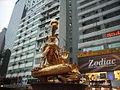 HK WC Wing Cheung Mansion Gold Dragon 1.JPG