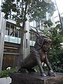 HK Wan Chai China Resources Building animal statue 06 Xiezhi tree Oct-2012.JPG