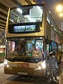 HK Yaumatei 加士居道 Gascoigne Road Labour Tribunal KMBus 118P night.jpg