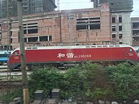 HXD1D 0168 at Zhuzhou Turnaround Depot (20160324082059).jpg