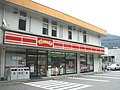 Hachimancho Timely exterior.jpg
