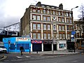 Hackney, The south end of Mare Street - geograph.org.uk - 1727036.jpg